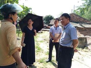 ...副主席王应才和李若梅书记查看光伏发电项目有关情况-扶贫产业进展...
