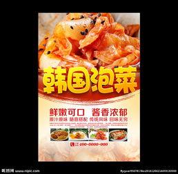 qq的个性签名大全女生腌制的酸菜-泡菜图片