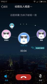 手机QQ语聊大厅在哪 手机QQ语聊大厅怎么玩
