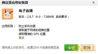 ...7刚上线的黄播平台 新出的两个黄播平台 老司机2017最新的黄播 安...