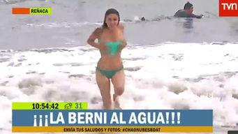 ...智利国家电视台官网1月7日报道,6日,智利一名女记者在出外景直...