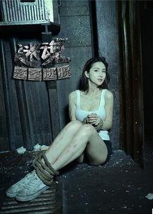 密室凌辱作品番号-蓝燕新片 迷魂之密室逃脱 12月底激情上映
