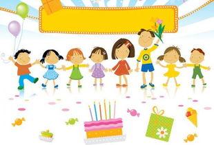 有关儿童节的作文300字 快乐的六一节