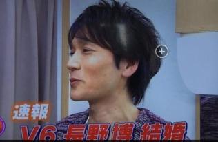 ...身份资料曝光 长野博妻子是谁 V6长野博宣布结婚