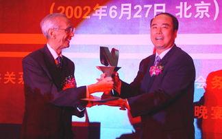 北京申奥公关活动案例获中国杰出公关大奖-经济频道