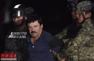 乔奎恩·古兹曼-外媒 墨西哥越狱毒枭第三度落网 曾欲拍传记电影