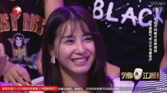 笑傲江湖第三季这个美女叫什么呀 镜头不少