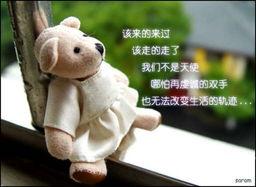 南京兼职女鸡qq群-18、上大学时和一群朋友一起吃饭,想着下午的考试,心不在焉,吃完...