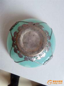 天府纹银碗一个