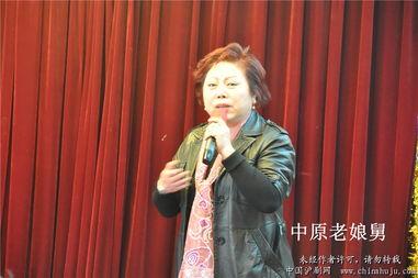 中原冯大琴老师教唱班新气象