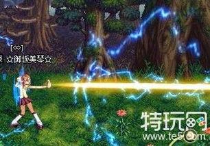 DNF魔法师超电磁炮特效模型补丁下载