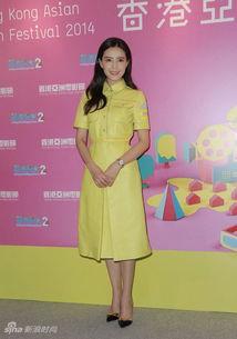 一起去撸吧亚洲情色-高圆圆身穿黄色连衣裙-红黑榜 李冰冰小短裙清新扮嫩 安以轩变村姑