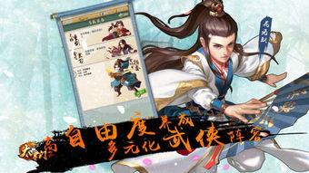 ...玩法视觉侵袭 江山如画焕然一新