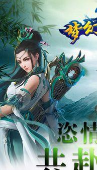 梦幻江湖之王者少年ol v1.0