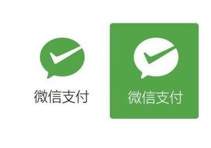 微信收款码怎么申请,微信一分钱微信收款码申请