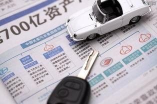 汽车贷款管理新办法发布 汽车贷款需要什么条件