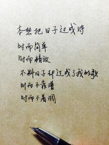 古文中不会的的实词怎样翻译?