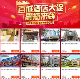 连云港酒店迎95后学生族 100元酒店最受欢迎