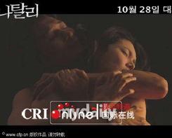 韩国青少年禁止观看级别影片 暴力色情作卖点数量减少