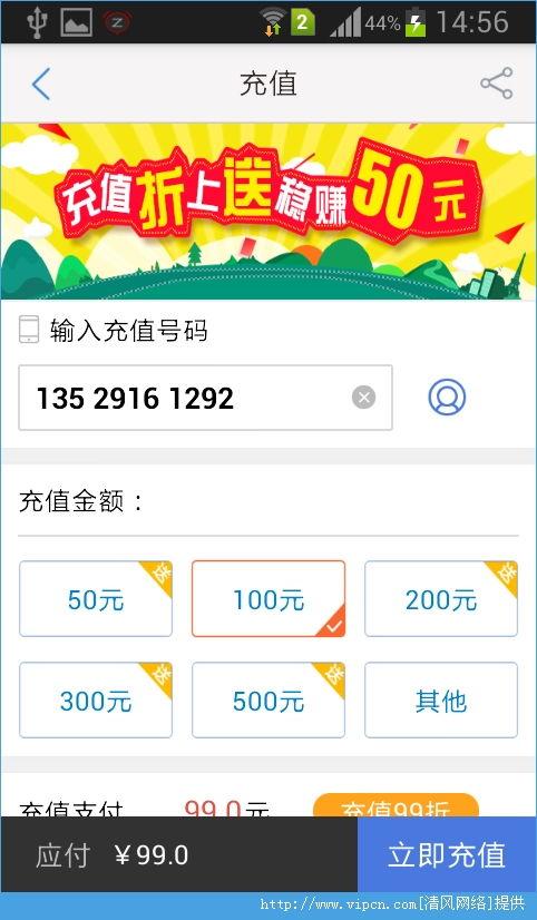 ...云南移动网上营业厅下载 云南移动app下载 云南移动怎么转赠流量 ...
