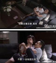 筱笙文录-原标题:何以笙箫默最新剧情:钟汉良吃醋反扑