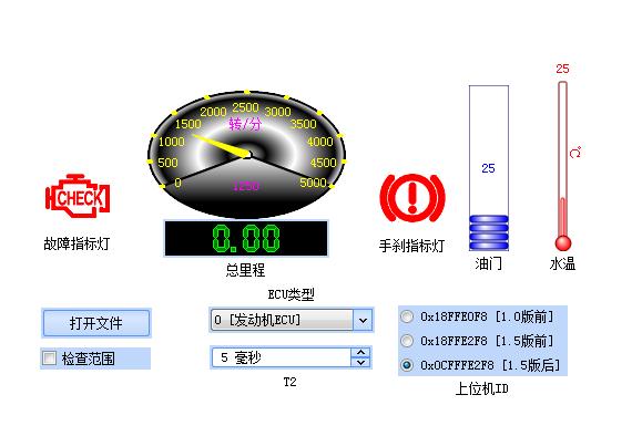 一个基于QT技术的CAN分析仿真系统 QTCN开发网