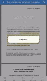图片转PDF怎么做