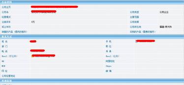 ...会员说明 重庆时时彩大小包赢 中国新闻网