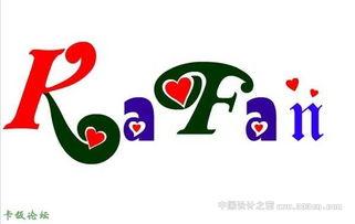 卡饭logo