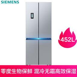 西门子(siemens)cd452l(km46fa90ti)变频混冷十字对开门冰箱零度-...