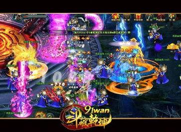破帝传说战破荒芜-【关于91wan】      其媲美3D游戏的表现效果势必成为2013年的闪耀明...