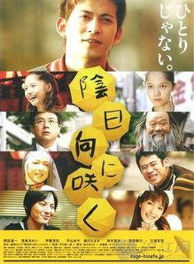 月与坂本昌行、长野博、井之原快彦、森田刚、三宅健组成V6,同年...