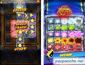 终极爆炸手游电脑版 终极爆炸电脑版下载 单机游戏下载