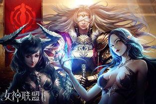 女盟帝国-...盟2》隶属风暴王国的女神-女神联盟2 红将揭秘 风暴之王天启女神