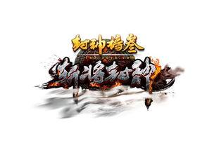注重精神修炼,灵剑随身道法无边,黄金道袍仙家风范,座下金鹤逍遥...