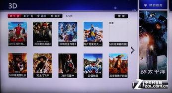 现 在用户对视频清晰度等提出了更更高的要求,而目前电视台所播放的...