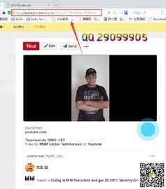 ...907任务教程中文版 图文 教程pinterest分享