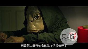 在电影、电视剧、综艺节目中都非常活跃的李光洙,此次饰演的是韩国...