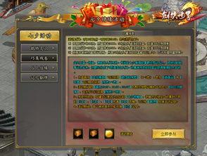 《剑侠世界2》官方网站:http://jxsj.xoyo.com/index   《剑侠世界2》官...