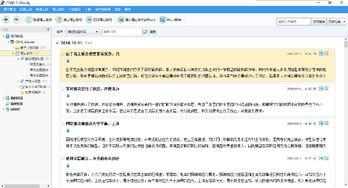科学网 做文献笔记的好软件 熊小锋的博文