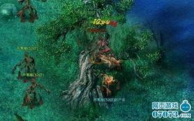 巫修之道-巫道被誉为最古老的修道者,据说创于盘古大巫.传自而今虽多有残缺...