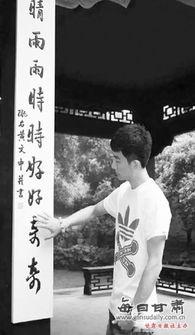 黄轩与高祖父黄文中题联的合影-甘肃楹联 一场传承千年的 陇中对