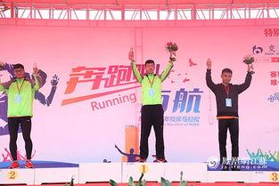 南航举办首届校园马拉松赛 师生 雨跑 为母校庆生