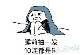 ...情 阴阳师恶搞名字大全霸气搞笑 游戏网名 QQ网名大全 表情