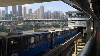 2017重庆地铁轻轨延时素材模板 高清MP4格式下载 视频58.56MB 延时...