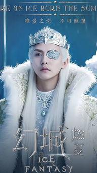 ... 所有主演唯美QQ皮肤写真 幻城演员高清手机QQ聊天背景图