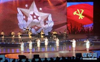朝鲜牡丹峰乐团慰问军队 风格时尚现代