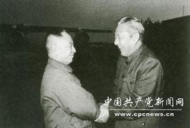 ...日是胡耀邦同志逝世24周年的日子.胡耀邦同志是伟大的无产阶级革...