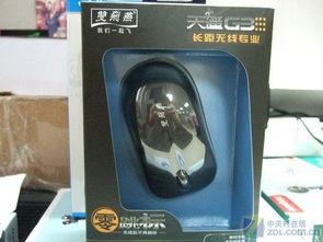 ,不跳帧,价格78元的双飞燕零跳标G3230是一款性价比很高的无线鼠...