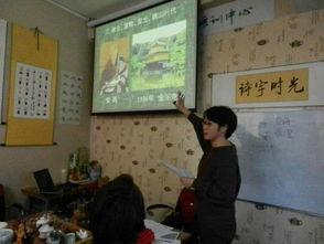 在茶艺学校讲课的渡边-渡边英子